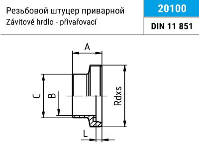 Резьбовой штуцер приварной (2010)